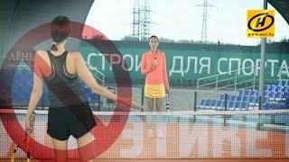 видео Правила игры в теннис (ч.2)