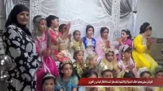 العرائش سيتي جمعية عكاشة لتنمية المرأة المنتجة تنظم حفل الشدة للأطفال اليتامى و المعوزين