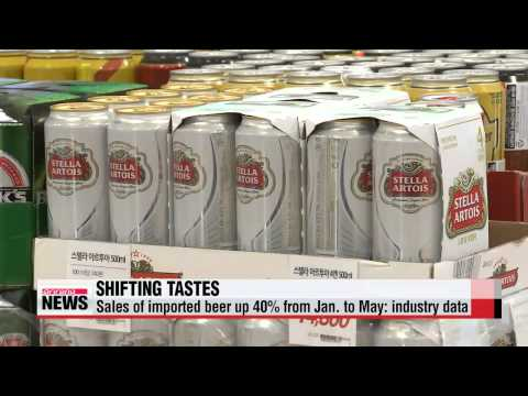 Imported beer sales hit record high: Homeplus   수입맥주 인기 고공행진 점유율 40% 돌파: 홈플러스