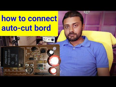 Auto-cut Bord Connection...