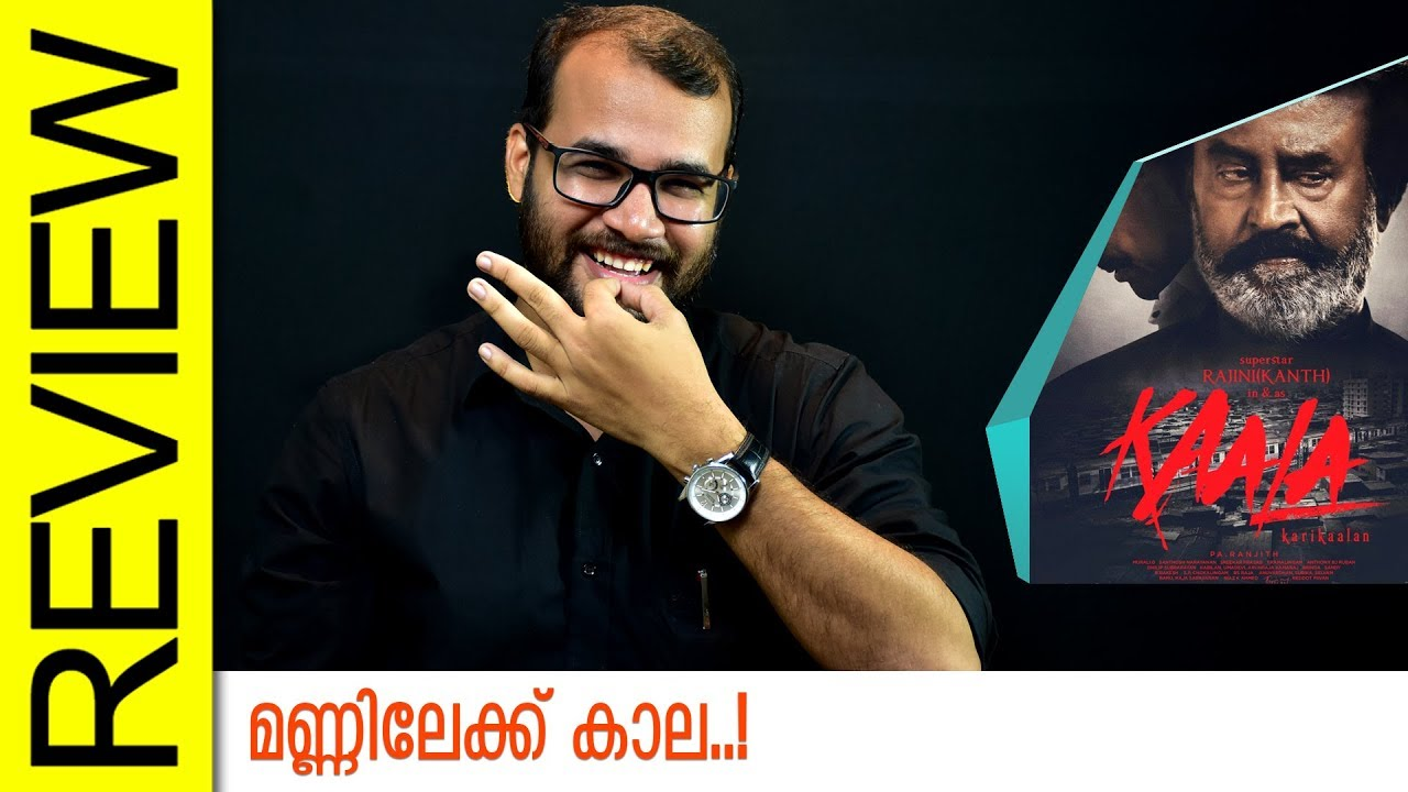 Kaala Tamil Movie Review by Sudhish Payyanur | Monsoon Media