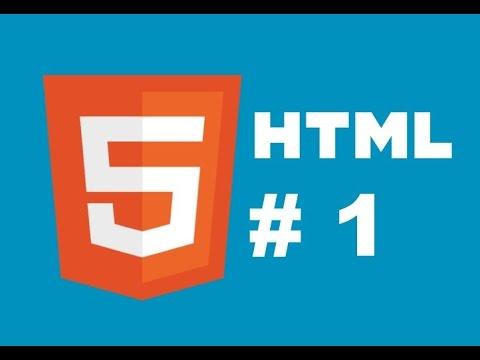 HTML 5 для начинающих - структура HTML документа
