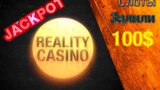 Видео обзор онлайн казино Сoin-bet.io, играем в Crazy Monkey Slot Machine | Reality Casino #1(Играете в онлайн казино? Любите слоты? Тогда вам сюда! Начинаем наш проект, в котором будем давать советы..., 2016-10-26T14:11:50.000Z)