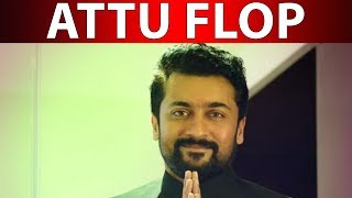 NGK flop before release