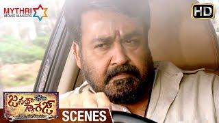 Mohanlal attacked by goons | janatha garage telugu movie scenes | jr ntr | samantha | kajal