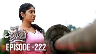 Thoodu | Episode 222 - (2019-12-24) | ITN Thumbnail