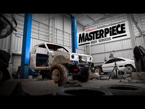 Master Piece อู่สีระดับเทพ ที่เป็นที่นิยมกันในหมู่รถซิ่ง