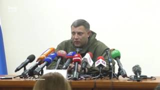 ДНР  сообщила об убийстве Гиви  Версии
