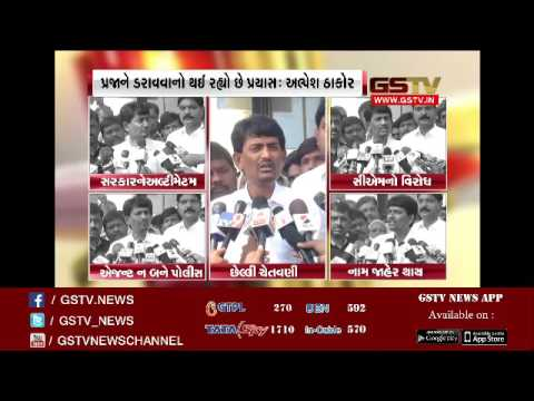 Alpesh Thakor warns Gujarat government over water supply to farmers in Sanand