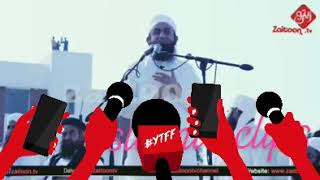 Emotional] Cryful Bayan by Maulana Tariq Jameel on Death of Prophet Mohammad S.A.W 😢😢