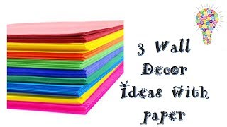 3 WALL DECOR IDEAS WITH PAPER | home decor ideas | paper crafts | budget decor ideas at home | diy