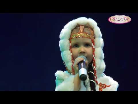 ДЕТСКАЯ ПЕСНЯ ЕСКИМОС СКАЧАТЬ БЕСПЛАТНО
