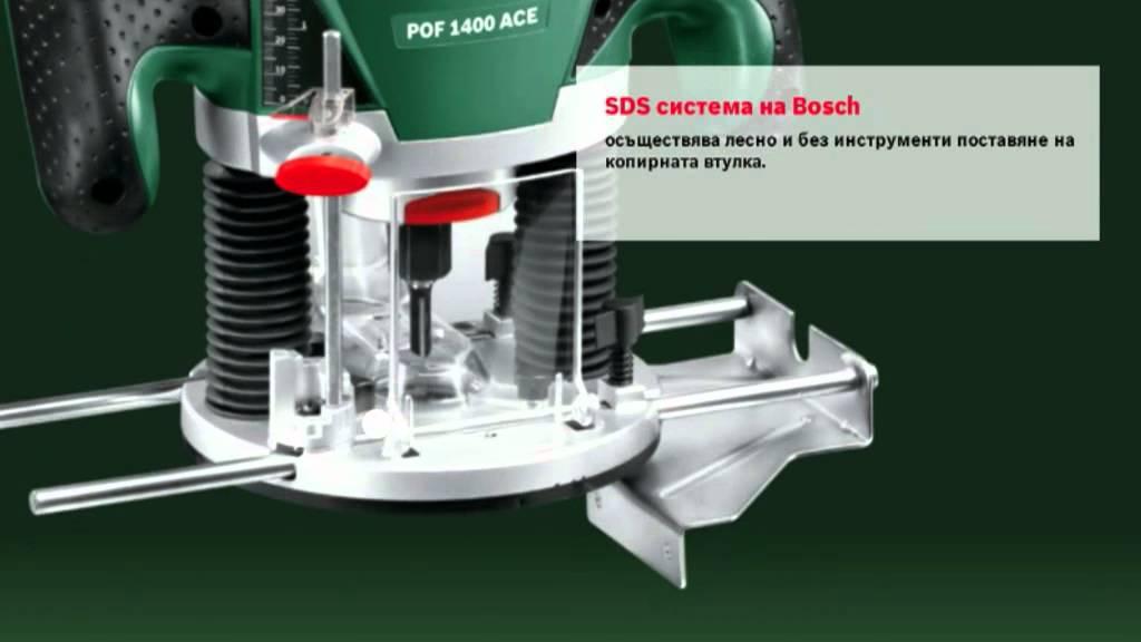 Bosch pof 1400 ace youtube bosch pof 1400 ace keyboard keysfo Images