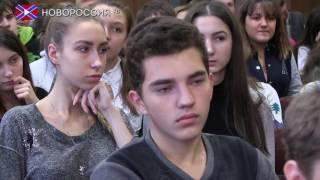 Лекция по истории в Донецкой школе №9