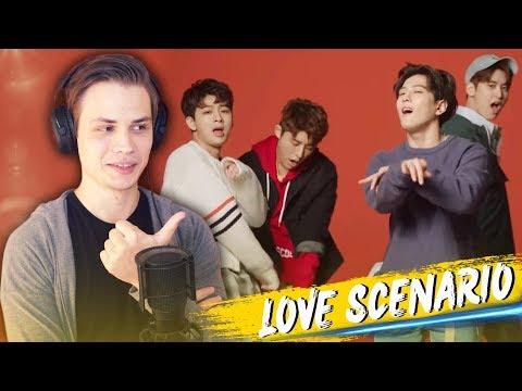IKON - LOVE SCENARIO (MV) РЕАКЦИЯ
