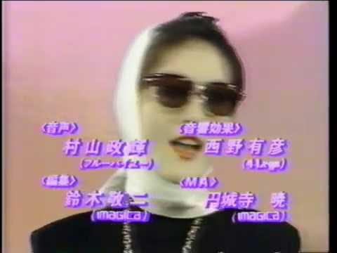 葉山レイコ 真夏の出来事 '89