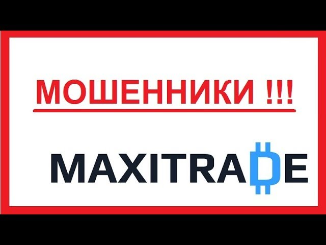 Maxitrade broker review