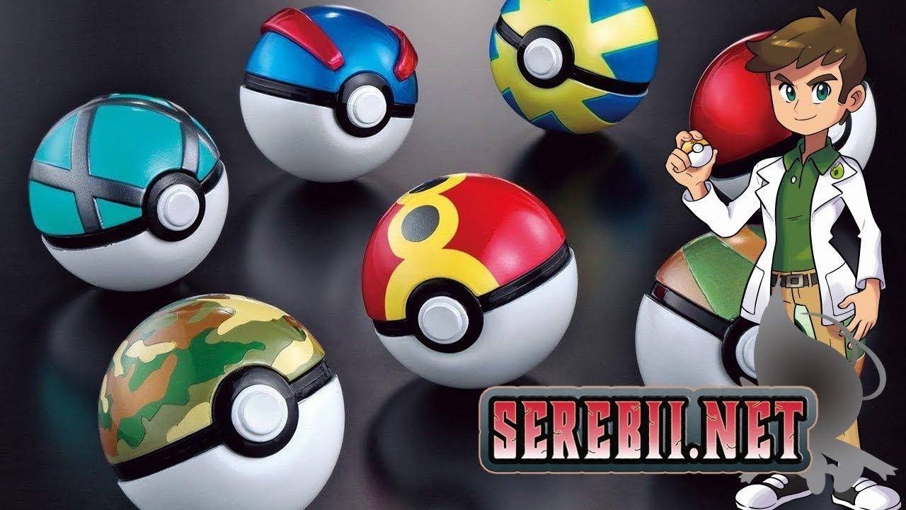 Serebii Opens: Pokémon Poké Ball Collection SUPER