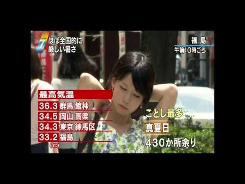 【証拠画像あり】NHKニュースに映る美女がヤラセと判明