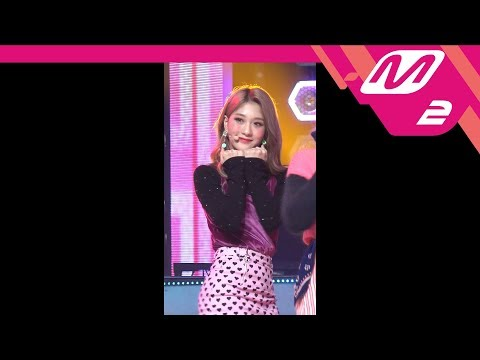 [MPD직캠] 프로미스나인 이서연 직캠 'LOVE BOMB' (fromis 9 LEE SEO YEON FanCam) | @MCOUNTDOWN 2018.10.25