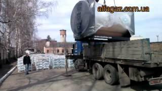 Импортер котлов с Италии http://alfagaz.com.ua/kontakty/(Импортер промышленного теплотехнического оборудования, котлов газовых, котлов твердотопливных, газовых..., 2015-05-22T06:29:37.000Z)