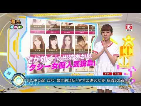 希咲かすみ動画2