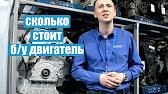 Отзыв о компании Torens Ростов-на-Дону - YouTube