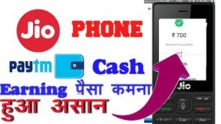 Jio Phone Me Browser Per Jb Store Online Kaise Chalaye