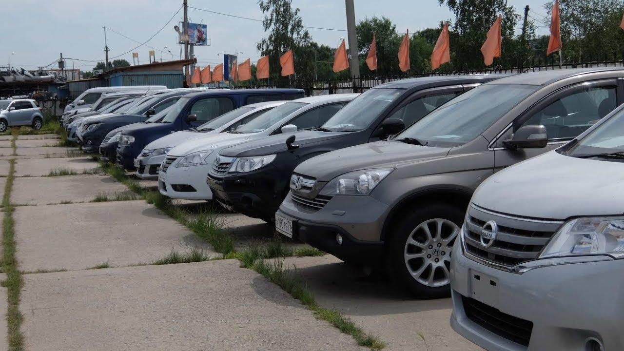 Купить машину в кредит в хабаровске