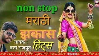 Non stop marathi zakas hits songs 2018 new