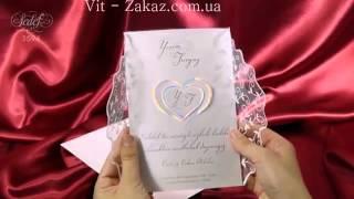Элегантное приглашение на свадьбу А3594