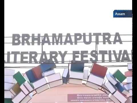 'Brahmaputra Literary Festival' hosts authors from across the Globe: Assam News Mp3