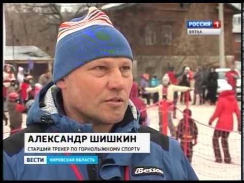 Первый спортивный фестиваль на призы летчика-космонавта Виктора Савиных (ГТРК Вятка)