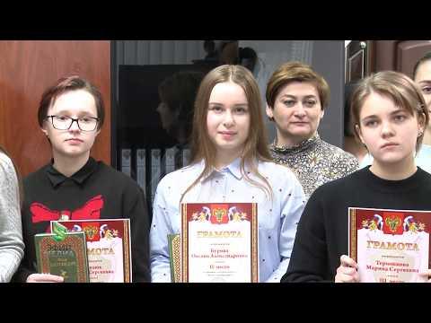 Награждение победителей конкурса рисунков