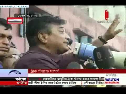 Tejgaon Clash, 29 November 2015