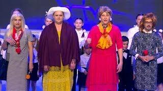КВН 2019 Голосящий КиВиН(21.09.2019) ИГРА ЦЕЛИКОМ Full HD