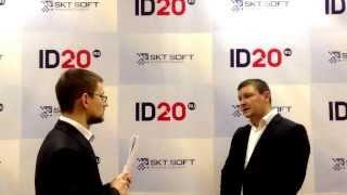 Интервью. ID20 - Управление автопарком(ID20 -- это комплексная онлайн-система, направленная на обеспечение оптимизации работы автопарка, как с точки..., 2013-11-08T20:12:36.000Z)
