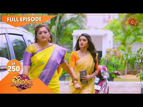 Thirumagal - Ep 250 | 08 Sep 2021 | Sun TV Serial | Tamil Serial