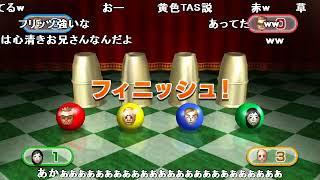 コメ付き  【TASさんの休日】Wiiパーティー ミニゲーム 4人バトルゲーム編 thumbnail