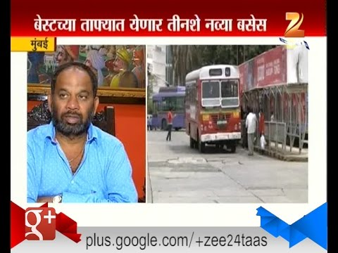 Mumbai : Best Bus To Get 300 New Bus
