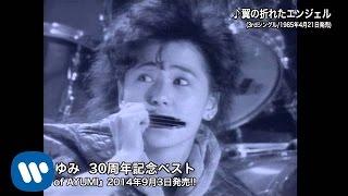 6/28(土)の誕生日に、デビュー30周年記念初オール・タイム・ベストの発...