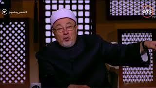 الشيخ خالد الجندى يوضح الفرق بين الحكم والفتوى