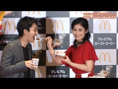 日本マクドナルドは10月10日、キャンペーン「HOT JAPAN」の発表会を東京都内で開催し、新CMに出演している石田ひかりさんと大野拓朗さんが登場し...