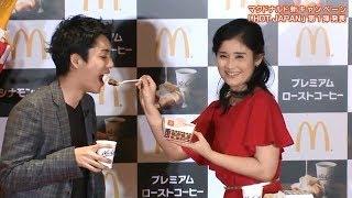日本マクドナルドは10月10日、キャンペーン「HOT JAPAN」の発表会を東京...