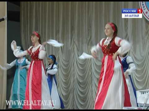 Знакомства в Горно-Алтайске