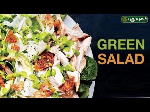 Green Salad 6 Suvai 100 Vagai 06-05-2017 PuthuYugam TV Show Online