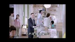 IKEA 讓臥室幸福加倍 電視廣告影片