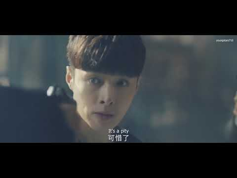 [ENGSUB] 181210 The Golden Eyes Teaser - Yixing