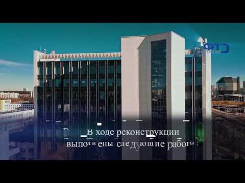 Завершена модернизация здания ОАО АГАТ