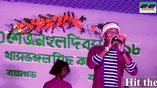 Santali Hart touching sad song M.R. Shapan Bang-ging hiring dareyam kan